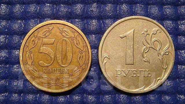 50 копеек молдавская республика 2000 драгоценные монеты россии цены