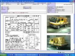 Mitsubishi Canter. механика, 4wd, 2.8, дизель, б/п, нет птс