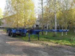 Камаз ЧМЗАП, 1996. Полуприцеп, 34 700 кг.