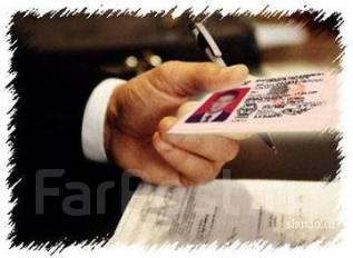 Вернём права! Помощь взыскания выплат по ОСАГО! Уголовные дела!