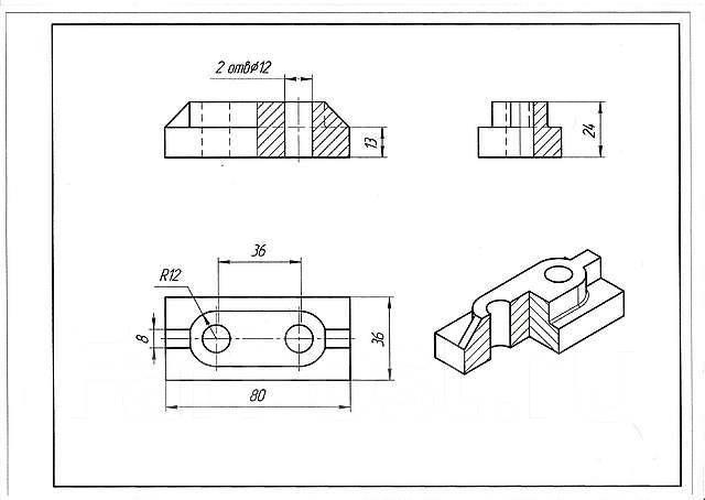 Чертежи. Инженерная графика. Начертательная геометрия.