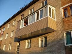 Балконы под ключ. Хотите такой балкон? даже там где балкона и небыло