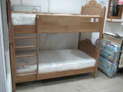 Кровати двухъярусные.