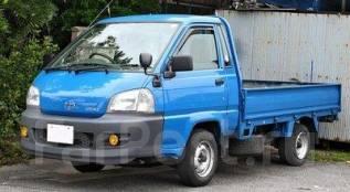 Toyota Lite Ace Truck. Куплю документы на грузовик Liteace