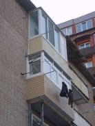 Ремонт окон Запчасти пластиковых окон/ Балконы/Лоджии/Окна/Двери.