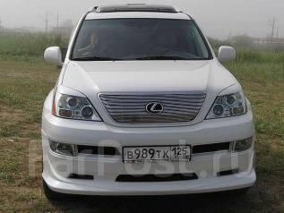 Одень СВОЙ Lexus GX470 ( аксессуары )