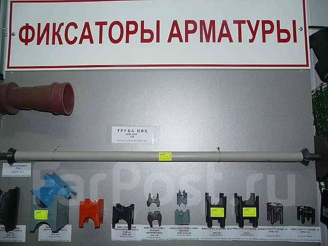 Фиксаторы арматуры.