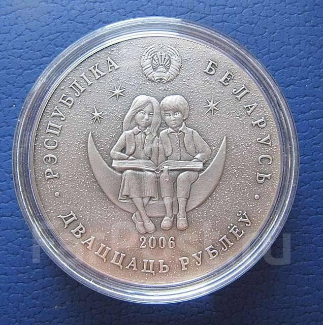 20 рублей 12 месяцев 10000 рублей купюра когда выйдет