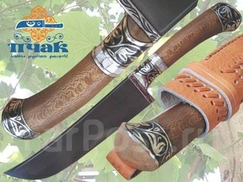 Нож узбекский национальный (пчак)