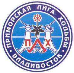 Кема Амгу 9-18 сентября: ВДП Черный Шаман и Красный Кит, г. Курортная