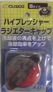 Крышка радиатора. Daihatsu Toyota Suzuki Honda