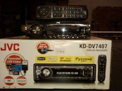 JVC KD-DV7407