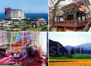 Южная Корея. Сеул. Экскурсионный тур. Южная Корея! Огромный выбор туров!