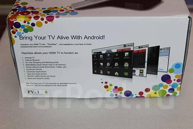 ТВ-приставки.