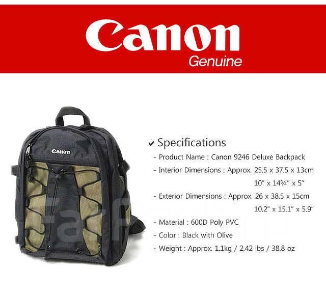 Canon 9246 рюкзак columbia рюкзаки отзывы