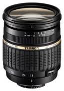 Новый Tamron SP AF 17-50mm F/2.8 XR Di II Nikon. В Наличии! Тапир-фото. Для Nikon