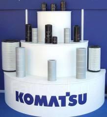 Фильтр масляный. Komatsu