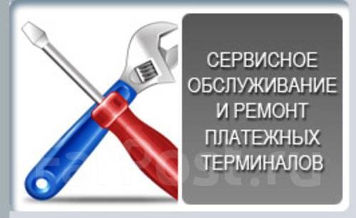 Пгт. Ярославский - Ремонт компьютеров, ноутбуков - Установка Антивирус