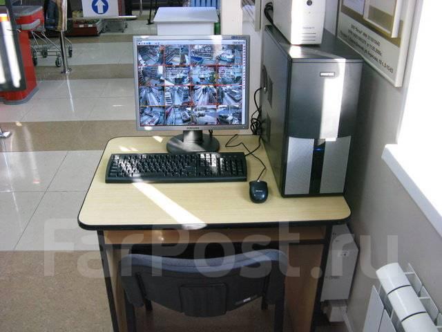 Автоматизация и программное обеспечение.