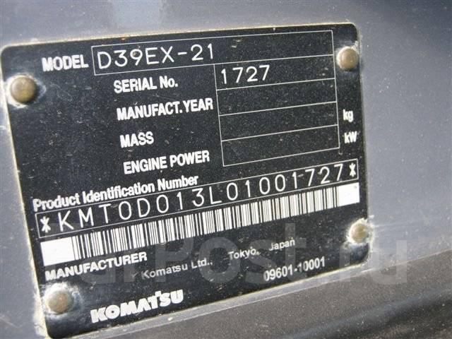 Komatsu D39EX. Продается бульдозер 2004г. в., 12 000,00кг.