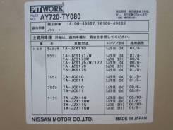 Помпа водяная. Toyota: Crown, Progres, Cresta, Verossa, Mark II, Brevis, Origin, Crown Majesta, Mark II Wagon Blit, Chaser Двигатели: 2JZGE, 2JZFSE, 1...