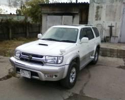 Toyota Hilux Surf. 185