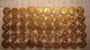 2 копейки 1989 года - 50 монет из Мешка одним Лотом!