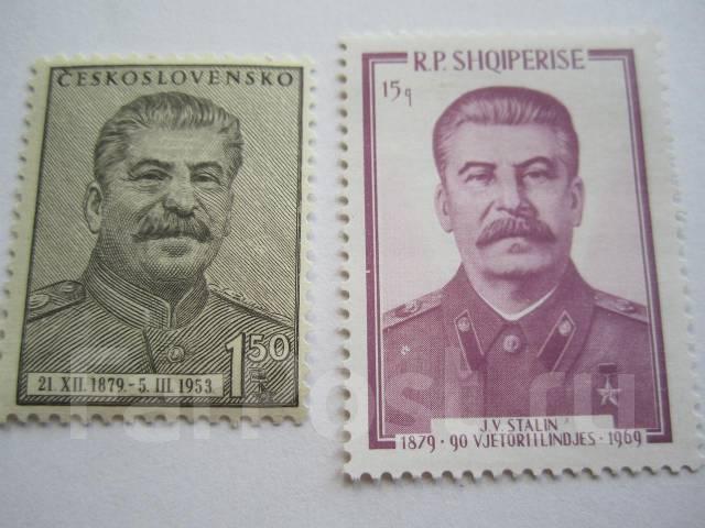Марки со сталиным цена гангутский рубль цена