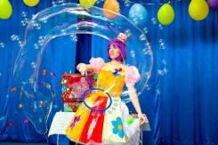 День рождение с мыльными пузырями в подарок