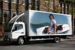 Услуги фургона обьемом 22 куб. м. перевезу всевозможные грузы.