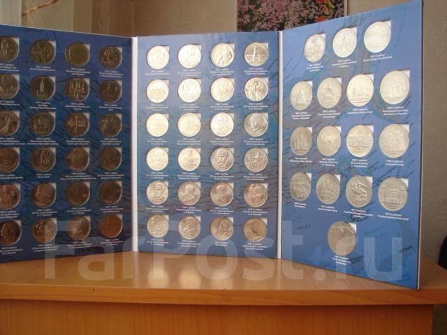 Юбилейные и памятные монеты ссср альбом сто мелочей интернет магазин