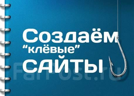 """Делаем """"клёвые"""" web-сайты, логотипы"""