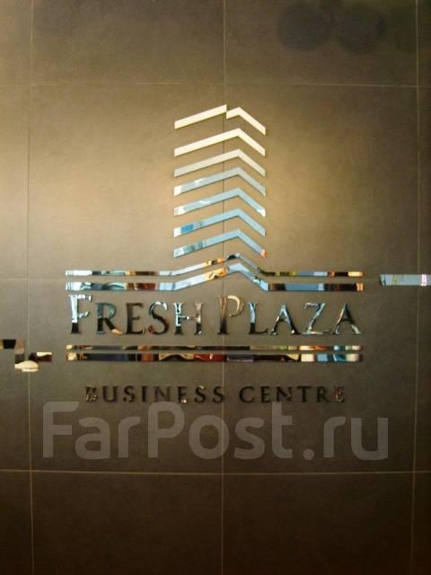 Бизнес-центры. 105кв.м., проспект Океанский 17, р-н Центр