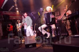 Группа Абордаж - живая музыка Владивостока для вас!