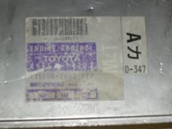 Коробка для блока efi. Toyota Supra, MA70 Toyota Soarer, MZ20 Двигатель 7MGTE