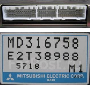 Блок управления двс. Mitsubishi Chariot, N48W Mitsubishi Bravo, U42V Mitsubishi Libero, CB5W, CD5W Двигатель 4G93. Под заказ