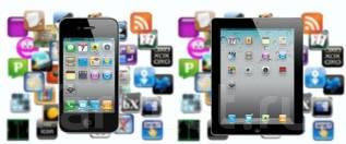 Закачка официальных приложений iPad iPhone iPod / Android Прошивка.