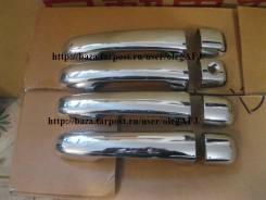 Хромированные накладки дверных ручек для Land Cruiser Prado150