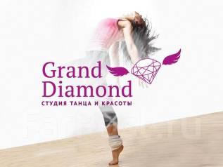 Шоу-балет.
