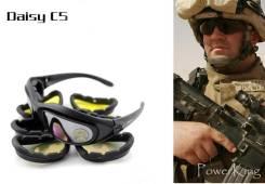 """Тактические очки """"Daisy""""-С5."""