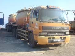 Isuzu Tractor. Продам цементовоз Isuzu с прицепом с компрессором