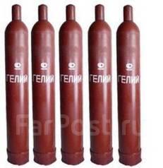Покупаю баллоны из-под гелия , кислорода, аргона, азота, углекислоты