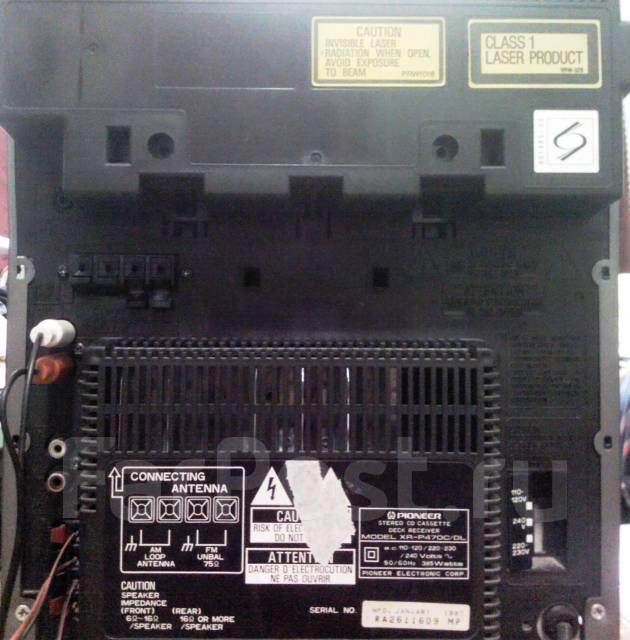 Какой лазер в xr-p470c