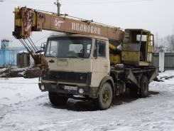 Ивановец КС-3577. Продам автокран Ивановец КС 3577 2 на базе Маз, 6 200 куб. см., 14 000 кг., 14 м.