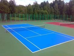 Строительство теннисных кортов и спортплощадок. Основание. Покрытие