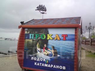 Кассир. ИП Максименко. Центр