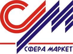 "Продавец-кассир. ЗАО ""Сфера - Маркет"". Улица Бестужева 31"
