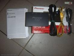 Адаптер USB Pioneer CD-UB100 2800р. Новый!