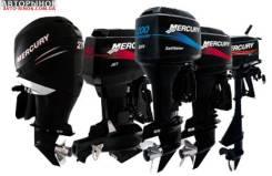 Продам новые моторы не б/у. 2011 год