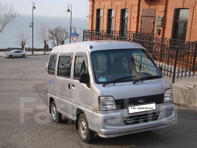 Верный помощник Subaru Sambar в ОТС, с рубля и без минималки + бонусы. автомат, задний, 0.7, бензин
